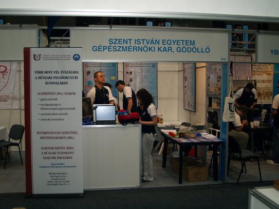 Educatio 2008